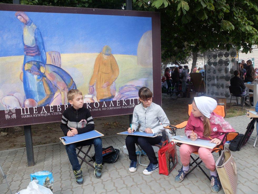 День города Саратов (2)