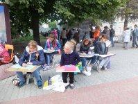 День города Саратов (3)