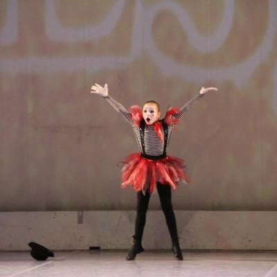 Всероссийский хореографический конкурс «Танцующий город»